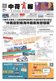 zara si鑒e social 263 by china times issuu