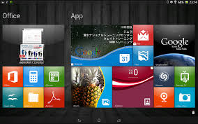 squarehome tablet old version android apps on google play