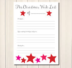 christmas wish list free download bank account reconciliation