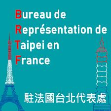 bureau de repr駸entation de taipei en 駐法國台北代表處bureau de représentation de taipei en posts