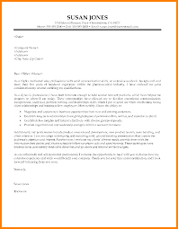 Introduction Cover Letter Examples Sample Cover Letter Introduction Image Collections Cover Letter