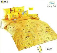 Winnie The Pooh Duvet Amazon Com Disney Winnie The Pooh Classic Pooh Bedding In Bag