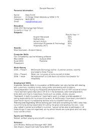 Fast Food Cashier Job Description Resume Sample Mcdonalds Resume