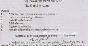 Essay on quaid e azam my leader