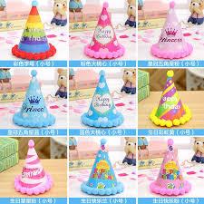 party supplies wholesale wholesale cap children birthday festival decorations birthday
