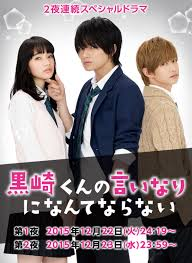 film japan sub indo the black devil and the white prince drama special asianwiki