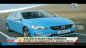 volvo electric car volvo to have electric motor in all new models from 2019 youtube