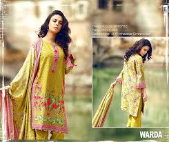 warda winter collection 2016 17 with price for