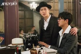 chicago typewriter chicago typewriter korean drama myanmar subtitle 5 8 shwe