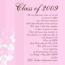 college graduation invitation wording dancemomsinfo com