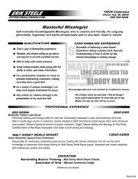 bartending resume exle resume exles server applicant doc mittnastaliv with regard to