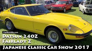 classic nissan z datsun 240z fairlady z 2017 japanese classic car show jccs