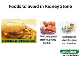 natural treatment for kidney stones in hindi iक डन