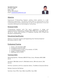 Educational Qualification In Resume Format Professional Resume Format For It Download