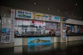 Ticket Desk Japlanning Guide Gunkanjima Island U2014 Japlanning Com