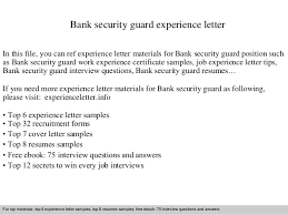 bank security guard experience letter security officer