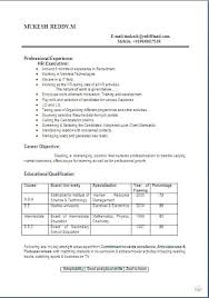 resume format australia 2014 download resume for highschool free