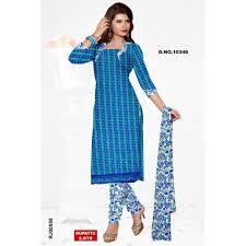 buy churidar suits bahubali american crape soft blue color