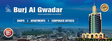 burj al gwadar u2013 offices and apartments