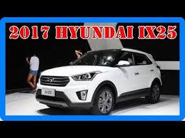 Hyundai Ix25 Interior 2017 Hyundai Ix25 Redesign Interior And Exterior Youtube