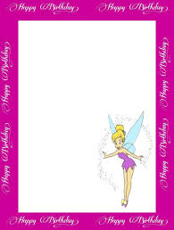 Invitation Card Border Design Tinkerbell Party Invitations U2013 Gangcraft Net