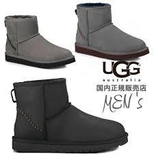 s ugg australia mini leather boots gmmstore rakuten global market s mini ugg 2013