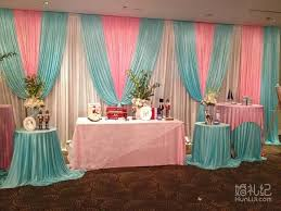 Pink And Teal Curtains Decorating Express Free Ship New Design Blue Wedding Backdrop Curtain