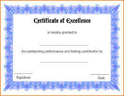 award certificate template word 2003 image collections