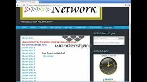 yusuf blog download mp3 alquran quran with urdu translation full mp3 free download youtube