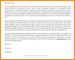 application cover letter cover letter for job application sample