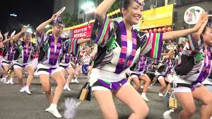 Awa by Bailamos El Festival De Awa Odori Nippon Com Youtube
