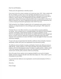 Quality Assurance Analyst Resume Software Qa Tester Cover Letter Resume Downloads Cover Letter