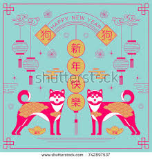 new year 2018 greetings year stock vector 742897537