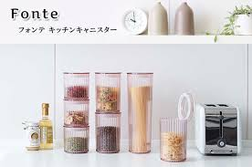 beau p rakuten global market fonte l canisters 4 colors