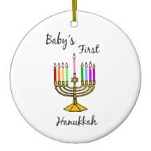 hanukkah bush gifts on zazzle