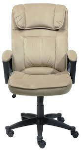 Perfect Reading Chair by Amazon Com Serta Executive Office Chair Microfiber Light Beige