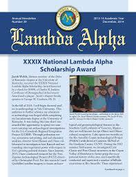 xxxix national lambda alpha scholarship award annual newsletter
