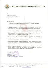 warrior special security appreciation letters
