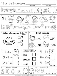 Special Education Worksheets Examples On How To Schedule For A Self Contained Special Education