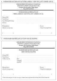 form surat izin s personal