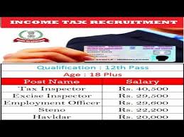 civil engineering jobs in india salary tax upcoming vacncy income tax department 2017 2018 l 12 bcom pass l