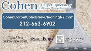 cohen carpet cleaning u0026 upholstery new york ny carpet u0026 rug