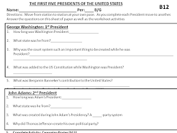 note sheet the presidency answers 100 images i am so excited