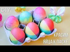 Decorating Easter Eggs Youtube learn how to dye u0026 color easter eggs decorate ukrainian ukraine