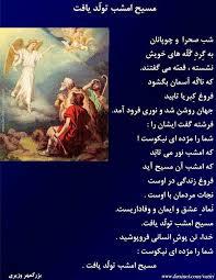 christmas poems about jesus birth u2013 happy holidays
