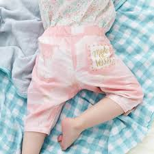 magic sarah jane michael miller fabric you are magic i love you to