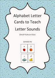 ilma education free alphabet letter only cards
