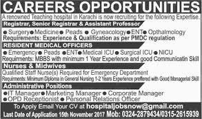 hospital jobs in karachi 2017 apply online last date medical