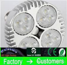 best led par30 40w 50w led spotlight par 30 20 led bulb with fan