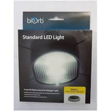baby biorb replacement light unit biorb replacement small led light unit 0822728005781 0822728005781